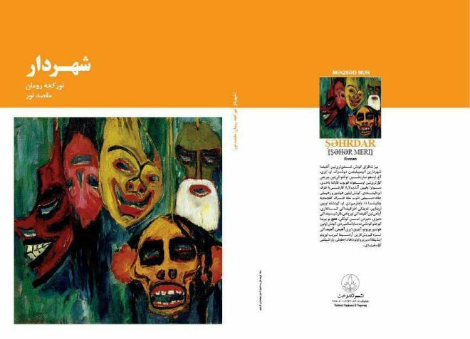 Məqsəd Nur İranda dərc edildi