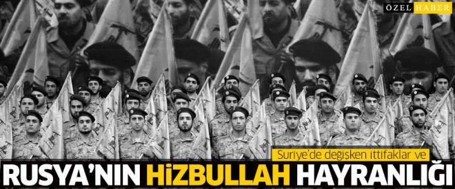 Honduras declares Hezbollah a terrorist organization