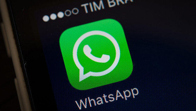 Hamas uses Whatsapp to obtain Israeli intel