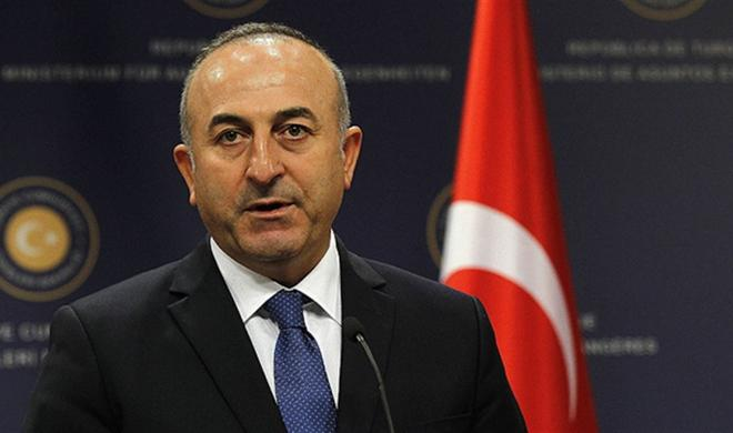 Turkish FM to attend Trump's inauguration