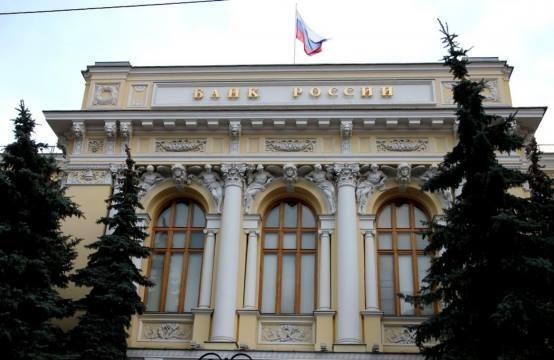 Rusiya banklarından yeni sistem