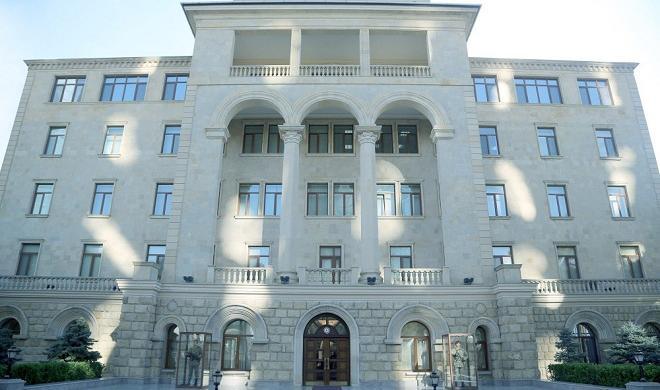 Defense Ministry expressed condolences to Iran