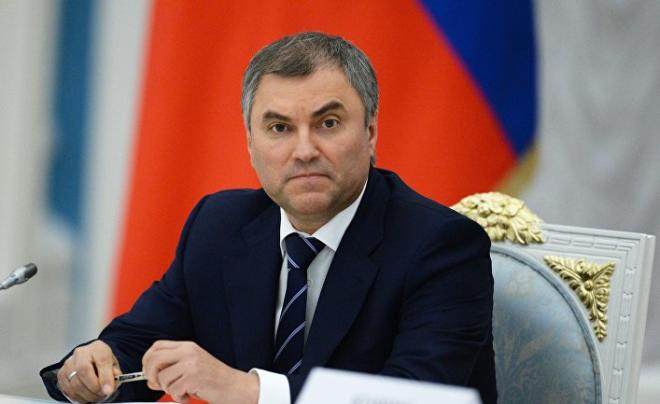 The US will build what it has destroyed - Volodin