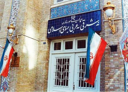 МИД Ирана вызвал британского посла на ковер