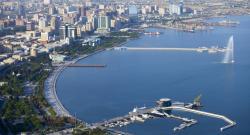 В Баку проходит V заседание министров