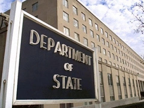 Госдеп заявил о провале переговоров по Сирии в Астане