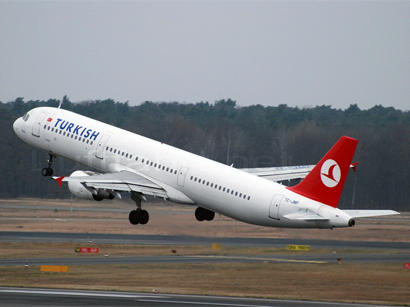 Turkish Airlines cancelled of Ahvaz - Istanbul flight