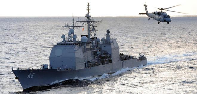 В США назвали цель захода эсминца в Черное море