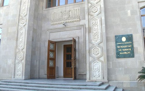 Bakı Biznes Tədris Mərkəzi ləğv edildi