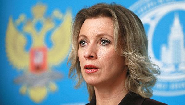 اوکراینا پیونگ یانگا گؤره جواب وئرجک - زاخارووا