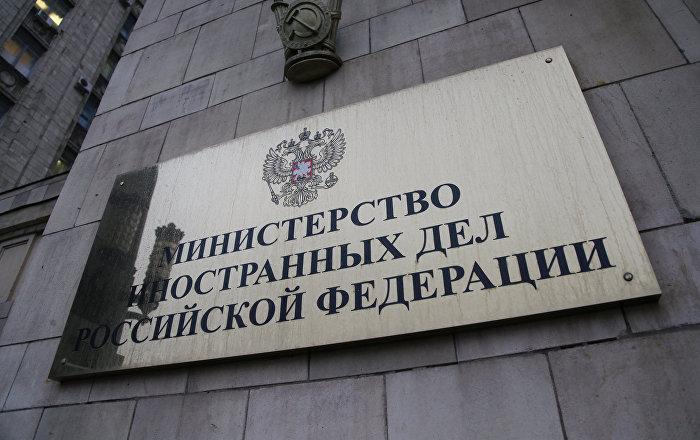 ФСБ и ЦРУ ведут активный диалог