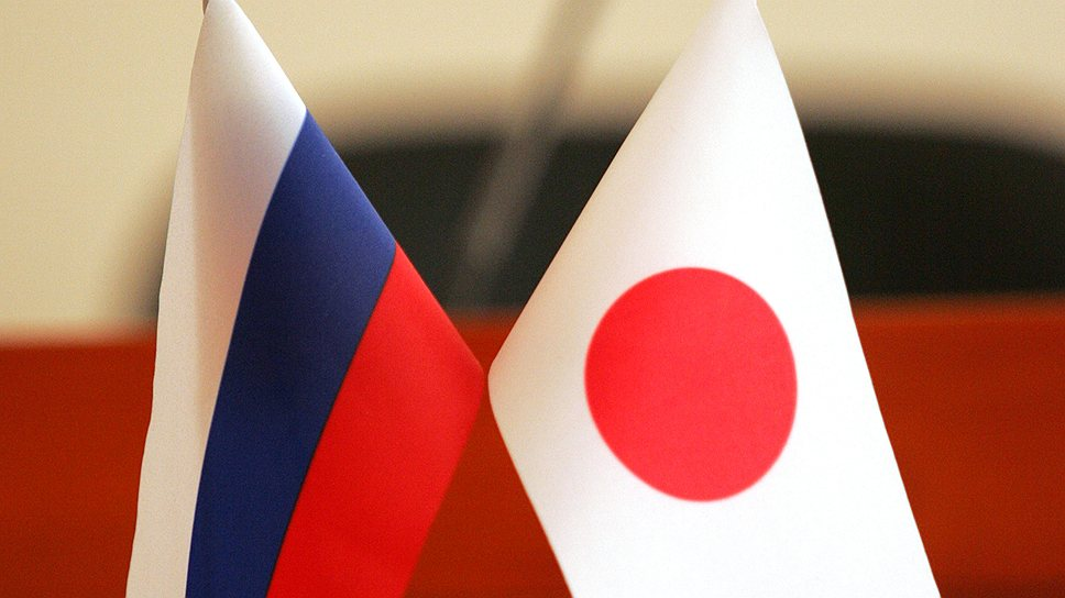 Japan plans to resume working contacts with Russia