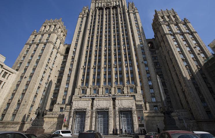 Концепция РФ по безопасности в Персидском заливе