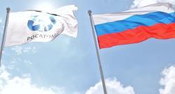 Russia's produced 7,900 tonnes of Uranium