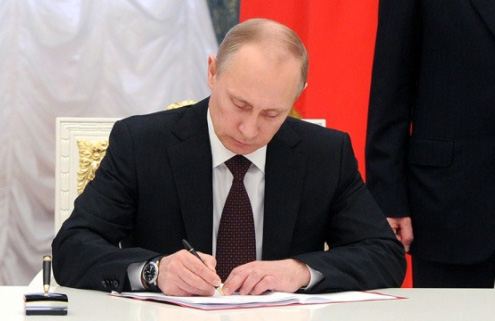 Putin Ədalət Hacıyevi mükafatlandırdı