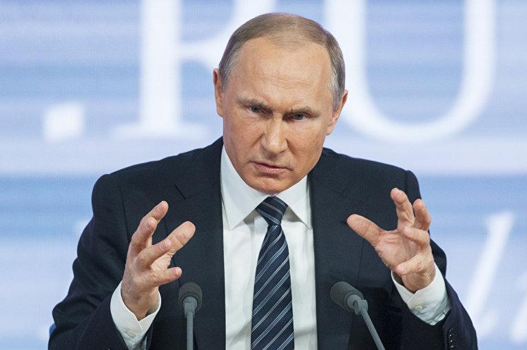Путин назвал цель России в Сирии