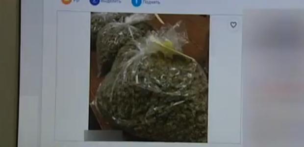 Onlayn narkotik satan şəxslər saxlanıldı - Video