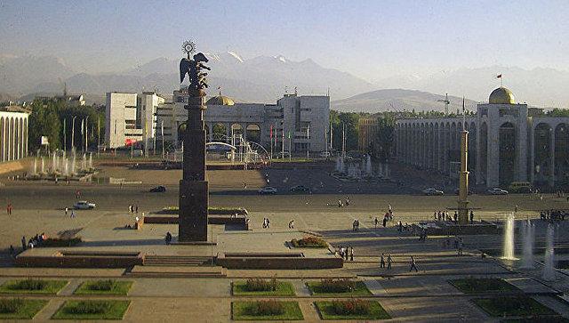 آوراسییا شوراسینین نؤوبتی ایجلاسی کئچیریلیر
