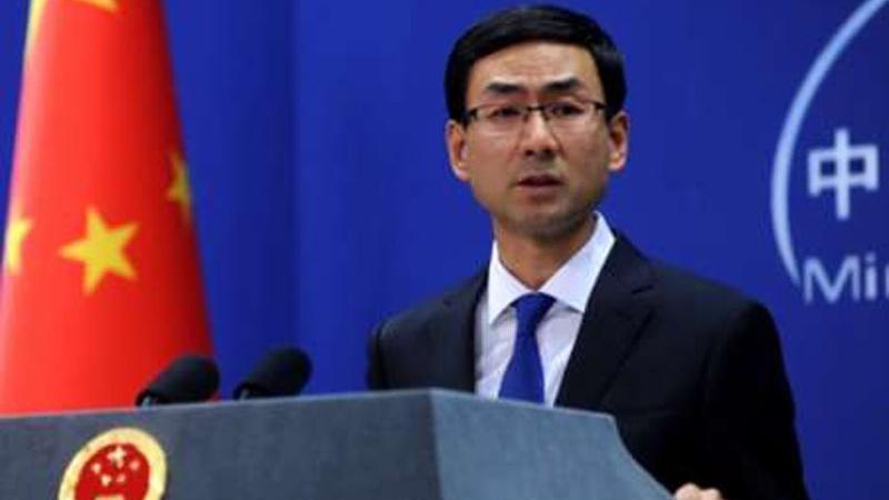 Пекин: У США нет прав читать нотации по этому вопросу