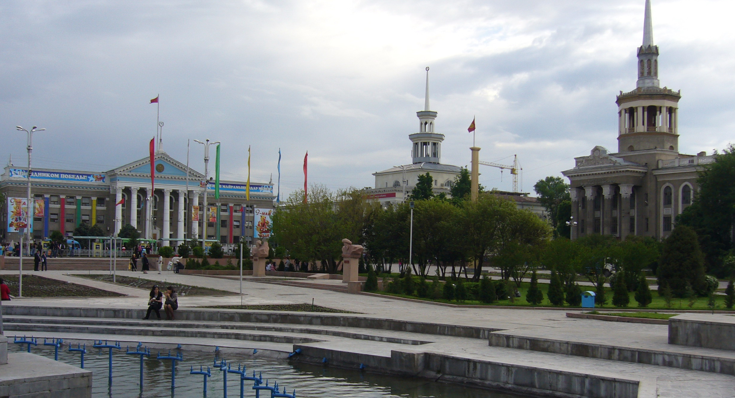 The results of the referendum in Kyrgyzstan announced