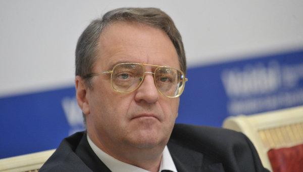 Rusiyadan Trampa mesaj: Tək bacarmazsan