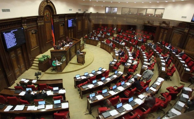 The Armenian parliament may dissolve