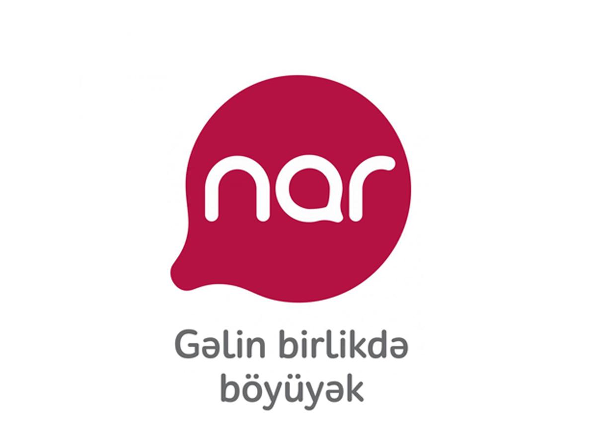 """""""Nar"""" sosial şəbəkələrdə - Operativ xidmət"""