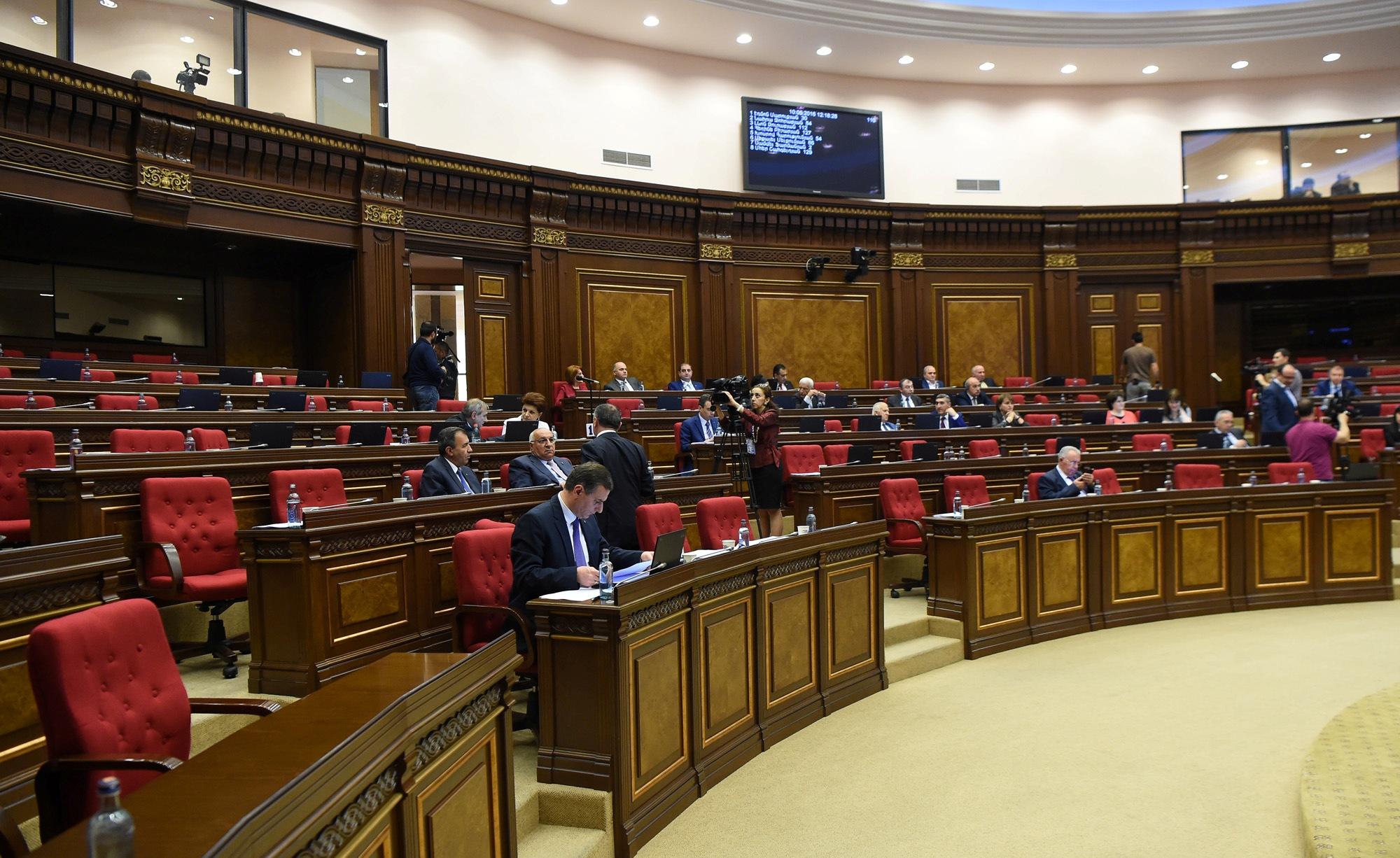 Парламент Армении ликвидировал ключевые министерства