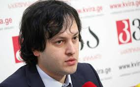 Кобахидзе прервал визит в Баку - Отставка