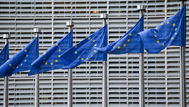 ЕС созовет новую встречу по иранскому атому