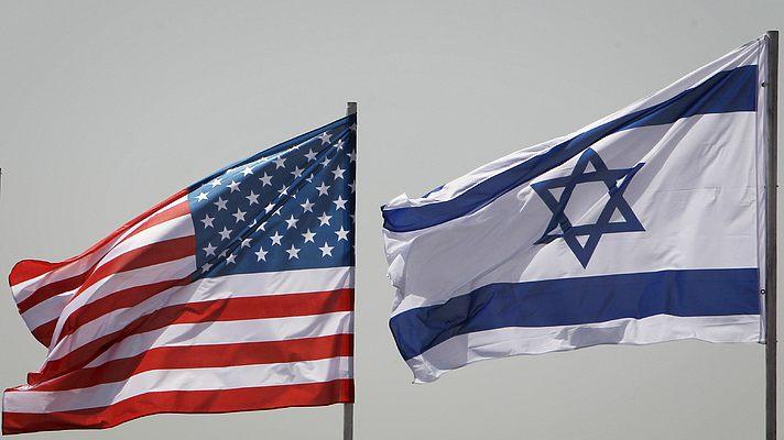 Теперь США и Израиль друзья навек