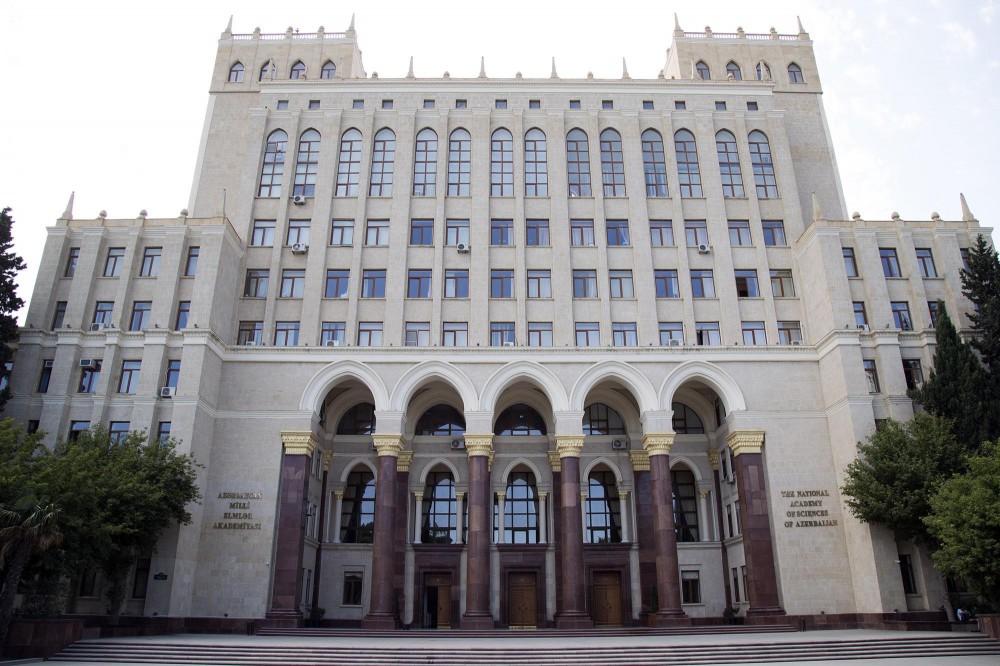 Обнародовано число армян в Азербайджане