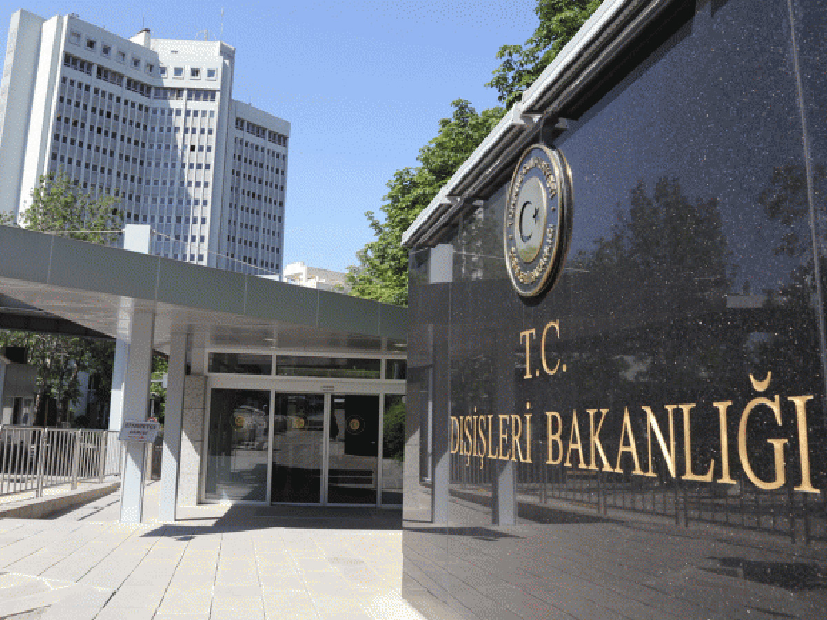 Турция осудила принятый Кнессетом закон