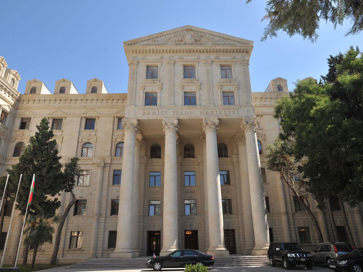 Остановите армянский экологический терроризм - МИД