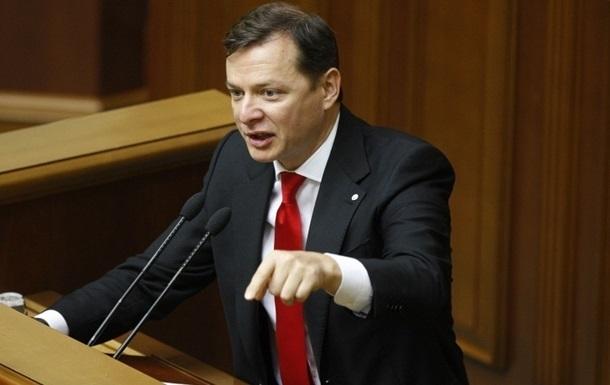 Ляшко потребовал выслать Саакашвили с Украины