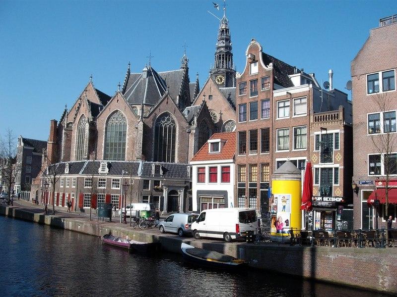 تورکییهیه آغیر ضربه: نیدرلاند فتؤ-یا سیغیناجاق وئردی
