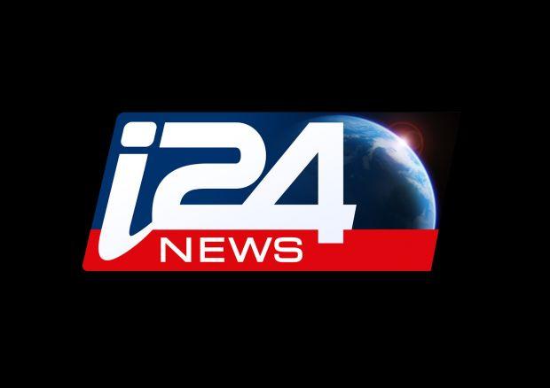 Hakerlər İsrail telekanalında azan yayımladı - VİDEO