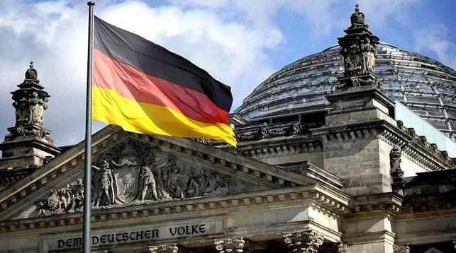 Власти Германии отказались раскрывать связи с Гюленом