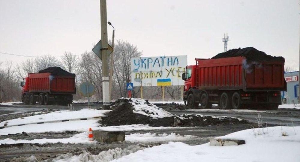 Ukrayna Donetski dronlarla vurdu: güclü partlayış