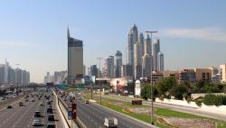 В ОАЭ отметили День счастья