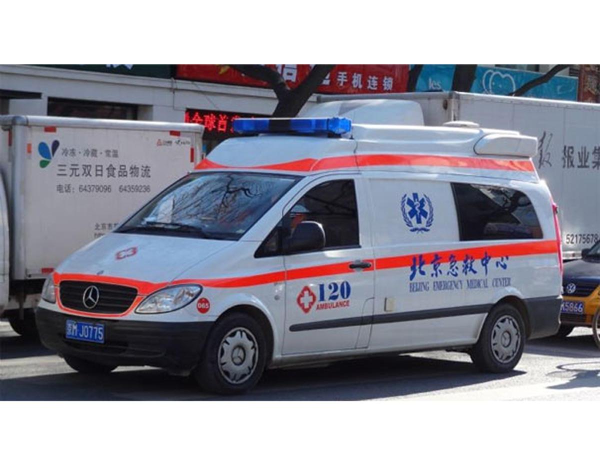Çində universitetdə partlayış: 2 ölü, 9 yaralı