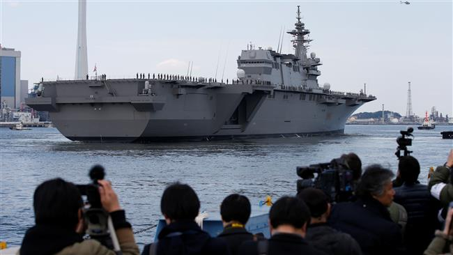 Japan deploys military after deadly typhoon