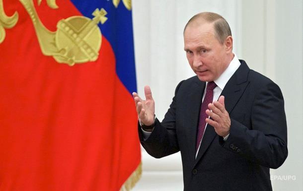 """پوتین: """"اساس هدفیمیز بوتون دونیادا..."""""""