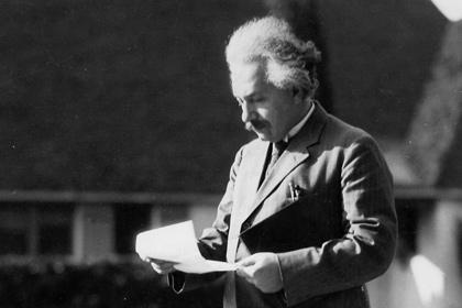 انشتینین ایرقچی فیکیرلری درج اولوندو: چینلیلر پینتی و...
