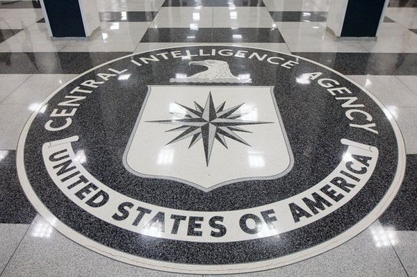 WikiLeaks опубликовала новые документы ЦРУ