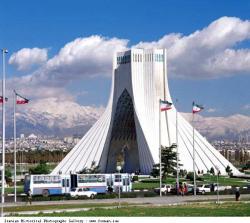 İran Mərkəzi Bankının vurulmasına Tehrandan cavab