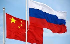 В Китае рассказали о слабых местах России
