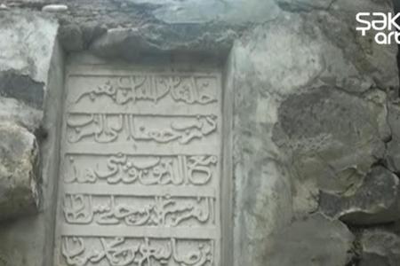 Yunus Əmrənin Qaxdakı məzarı