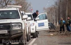 Donbasda ölən müşahidəçi amerikalı çıxdı -