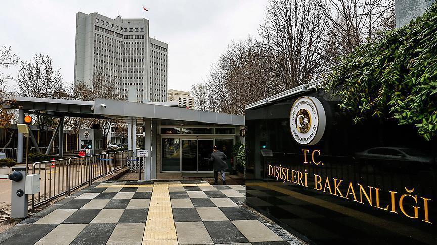 Делегация США прибыла в Турцию на разборку
